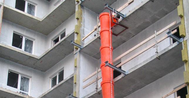 строительный рукав каскад